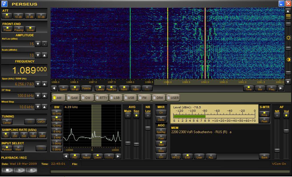 DX LISTENING DIGEST 9-025, March 22, 2009